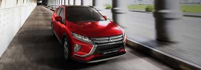Mitsubishi plotot
